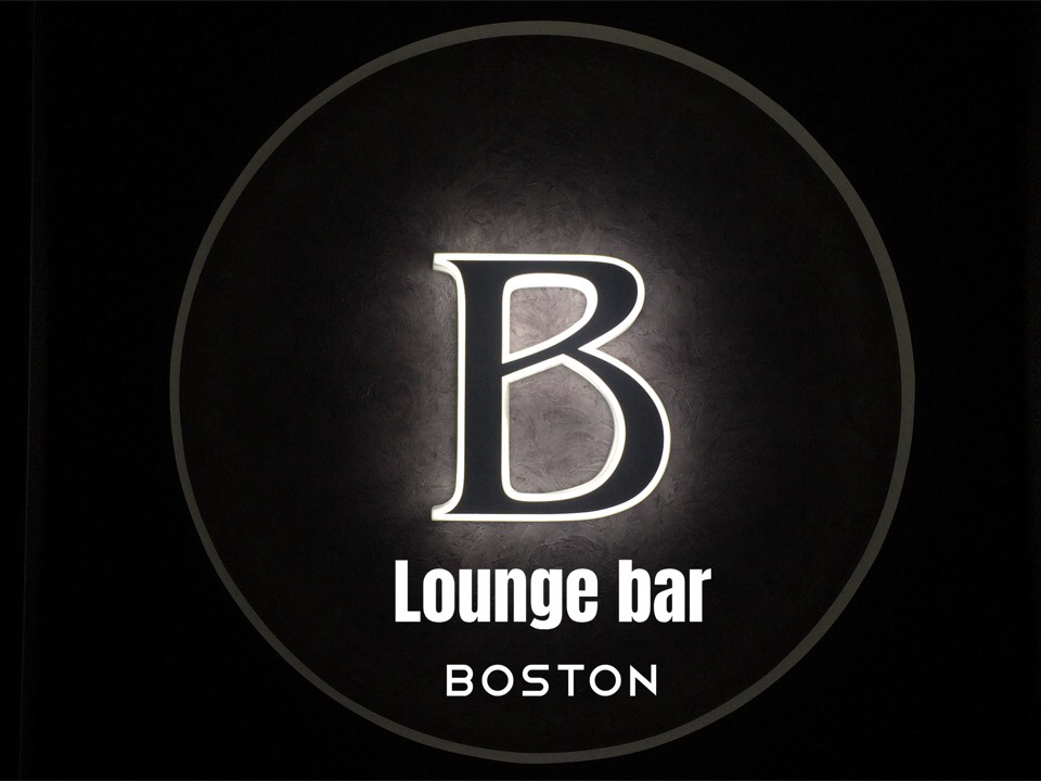Lounge bar BOSTON