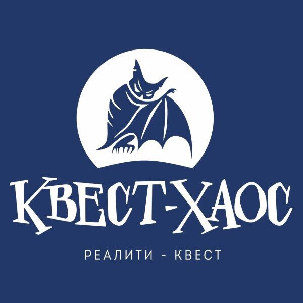 Квест-Хаос (Reality quest)